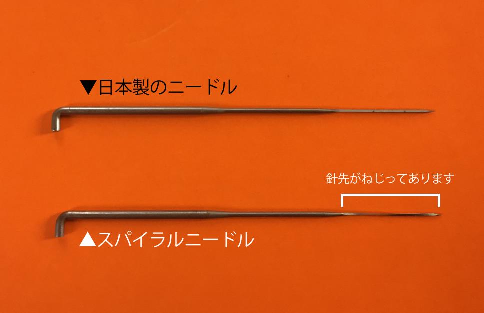 03-001spiral-needle